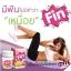 Star Secret Fin ผลิตภัณฑ์เสริมอาหาร ฟิน thumbnail 6