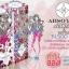Absoyou Advanced Collagen & Detoxi 14,500 mg. แอบโซยู ครบทุกความต้องการเรื่องผิวพรรณ thumbnail 3