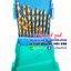 HELLER 29352 5 ชุดดอกสว่านเจาะโลหะ 19 ตัวชุด รุ่น HSS-TIN ไฮสปีด เคลือบไทเทเนียม ขนาด 1-10 มิล (ขยับทีละ 0.5mm) * ใช้แทน 28890 3