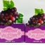 Belleza Grape Cream เบลเลซ่า ครีมองุ่น thumbnail 1