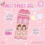 Pinky Cheek Gel by Fairy Milky เจลแก้ม อมชมพู thumbnail 2