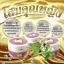 Ginseng Khun Ying Cream ครีมโสมคุณหญิง ขาวใสใน 3 วัน ผิวกายขาวออร่า ขาวจริงไม่มโน thumbnail 5