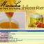 Manuka Honey Mask Skin Peeling มานูก้า ฮันนี่ น้ำผึ้งลอกผิวขาว thumbnail 4