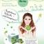 Choo Waii Fresh Green Apple Essence Mask ชูวาอี้ มาส์คหน้าใส สูตรเข้มข้น thumbnail 4