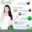 OZEE FLORA Apple Fiber Chlorophyll โอซี ฟลอร่า แอปเปิ้ล ไฟเบอร์ คลอโรฟิลล์ สะดวก ปลอดภัย สกัดจากธรรมชาติ 100% thumbnail 5