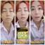 GOLD Ginseng Lemon CREAM By jeezz ครีมโสมมะนาวทองคำ ครีมกันแดดและไนท์ครีม เพื่อผิวกระจ่างใส ลดริ้วรอย thumbnail 7