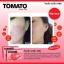 Tomato Amino Plus โทเมโท อะทิโน พลัส ผลิตภัณฑ์เสริมอาหาร มะเขือเทศสกัดเข้มข้น thumbnail 11