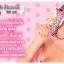 Bikinii BoomZ บิกินี บูมส์ อกตู้ม อกขาว อกเด้ง ปลอดภัย มี อย. thumbnail 4