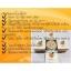 SOMSAI Sunscreen กันแดดส้มใส นวัตกรรมใหม่สำหรับครีมกันแดด เนื้อซิลิโคนใยไหม SPF40PA+++ thumbnail 13