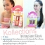 Kollection Cotton Hair Care Set thumbnail 5