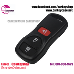 NISSAN NAVARA [ SMART KEY 2010 - 2014 ]