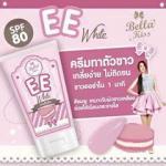 EE White - สีชมพู