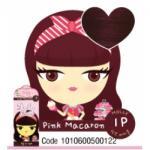 สี Pink Macaron 1P