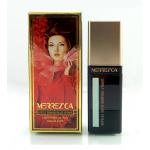 Merrez'ca Lovely Shimmer Make up Base เบสเขียว