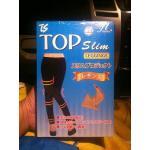 Top Slim Leggings - สีดำ