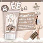 EE White - สีเบจ