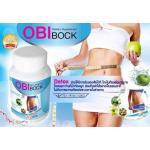 OBI BOCK สีฟ้า สูตร Detox
