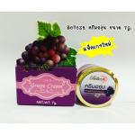 Belleza Grape Cream ขนาด 7 g