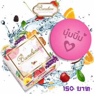 Bumebime Mask Natural Soap สบู่มาร์คผิว บุ๋มบิ๋ม แค่ฟอก ก็ขาวได้