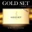 GOLD SET V.2 export version โกลด์ เซต เวอร์ชั่น 2 สูตรใหม่ 1 เดียวที่ใครๆต่างรอคอย thumbnail 1