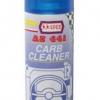 สเปดสเปรย์ล้างทำความสะอาดคาร์บูเรเตอร์ สเปดคาร์บคลีนเนอร์สเปรย์ (220 CC.)AS441