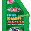 สเปด Engine Cleaner 400ml.