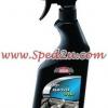 น้ำยาทำความสะอาดหนังและกำมะหยี่ สเปดสปอท รีมูฟเวอร์ (532 mL.)AS883