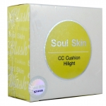 Soul Skin CC Cushion Hilight โซล สกิน ซีซี คุชชั่น ไฮไลท์ จมูกพุ่ง โด่งสวย
