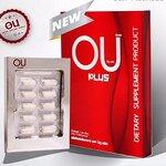 OU PLUS โอยู พลัส สูตร 2 เบรคได้ดีกว่า เบรคได้มากกว่า ลดอาการโหย อาการอยากพร่ำเพรื่อ