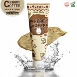 Little Baby Creamy Coffee Scrub & Mask ลิตเติ้ล เบบี้ ครีมมี่ คอฟฟี่ สครับ แอนด์ มาส์ก พอกหน้ากาแฟผสมน้ำผึ้ง