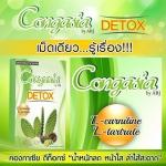 Congasia DETOX by ABJ คองกาเซีย ดีท็อกซ์ น้ำหนักลด หน้าใส ลำไส้สะอาด