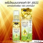 GOLD Ginseng Lemon WHITENING serum By jeezz เซรั่มโสมมะนาวทองคำ ขาวไว x100 ทาได้ทั้งหน้าและตัว