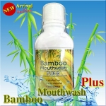 Hylife Bamboo Mouthwash Plus ไฮไลฟ์ แบมบู เม้าท์วอช พลัส น้ำยาบ้วนปาก สูตรใหม่ ใส่เข้ม เต็มกว่าเดิม