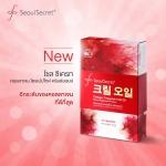 Seoul Secret Collagen Tripeptide Krill Oil โซลซีเครท คอลลาเจน ไตรเปปไทด์ คริลล์ ออยล์ อีกระดับของคอลลาเจนที่ดีที่สุด