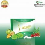 S-SECRET เอส-ซีเครท ผลิตภัณฑ์เสริมอาหาร อาร์จิ้น ซายย์ แคพ ลดน้ำหนัก กระชับสัดส่วน ระเบิดไขมันใน 10 วัน