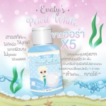 Pearl White by Evaly's เพิร์ล ไวท์ บาย เอวารี่ หัวเชื้อไข่มุก ขาวแรงขาวไว หยุดใช้ไม่ดำกว่าเดิม วิตามินเต็มขวด