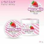 More Milk Body Cream by Fairy Milky มอมิลค์ ทูโทน นมสด & สตรอเบอร์รี่ ขาวไว คูณสอง ครีมสองสี สองสูตร