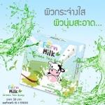 Fern Milk Green Tea Soap สบู่นมเฟิร์น สบู่น้ำนมผสมสารสกัดจากชาเขียว ผิวนุ่มชุ่มชื่น เหมือนอาบน้ำนม