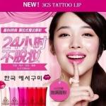 3GS Tattoo Lip Color Pack ทรีจีเอส แทททู ลิป คัลเลอร์ ลิปสักปาก