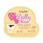 Cathy Doll Dolly Hair 3 in 1 Booster Treatment ทรีทเม้นท์บำรุงผม กลิ่นฟลอรัลแพสชั่น