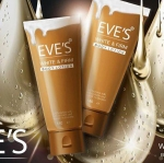 EVE'S White & Firm Body Lotion อีฟส์ ไวท์ แอนด์ เฟิร์ม บอดี้ โลชั่น อีกระดับของการบำรุงผิว