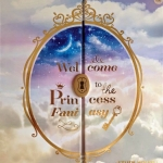 ETUDE Welcome to The Princess Fantasy อีทูดี้ พาเลทแต่งหน้าแสนหวาน สไตล์เจ้าหญิง