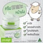 JoLeigh Placenta 24 Hours Moisturiser Cucumber Extract โจแลง ครีมรกแกะ หน้าเด้ง สูตรสาวเอเชียโดยเฉพาะ