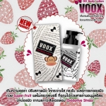 VOOX DD Body Lotion วอก ดีดี บอดี้โลชั่น เติมความออร่่า ปรับสภาพผิว ให้กระจ่างใส