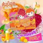 ส้มป่อย Sliming Extra by OVi น้ำชง รสผลไม้ โฉมใหม่เข้มข้นกว่าเดิม
