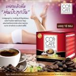 COR CAFE คอ คาเฟ่ แค่ชงแล้วดื่ม หุ่นเป๊ะทุกวัน ใส่สารเพิ่มความหวาน รสอร่อย ชงง่าย แต่ไม่อ้วน