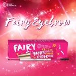 Fairy Eyebrow Tattoo by FAIRY FANATIC แฟรี่ เจลเขียนคิ้ว วาด ปาด ปัด 3 ขั้นตอนคิ้วเป๊ะ