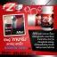 Z4 Body Weight Loss ลดน้ำหนัก สำหรับลดเซลล์ลูไลท์ thumbnail 7