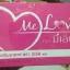 Me Love Plus มี เลิฟ พลัส thumbnail 2