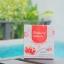 Shining Collagen Vit C ไชน์นิ่ง คอลลาเจน วิตซี (ไชน์นิ่ง สูตร 1) ผิวขาวออร่า กระจ่างใส thumbnail 2